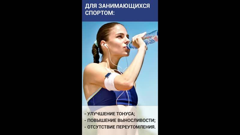 Stories Водородная вода