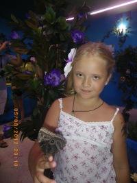 Елизавета Биденко, 14 июля 1987, Сумы, id185421839
