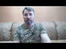 Важно Война Генов Рептилии или Человек Атаман Александр Сабуров