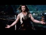 ДЕТИ СЕВЕРА! Фильм - Храброе сердце, 1995 | Трейлер №3 | ЖЕЛ-ДОР 7520