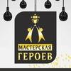 Школа ораторского мастерства | Курсы | Барнаул