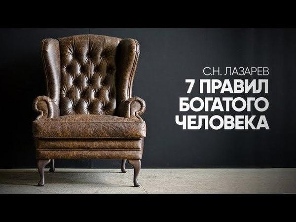 Как организовать успешное дело и стать богатым - семь простых правил