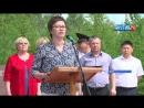 В Ленске почтили память погибших во время Великой Отечественной войны