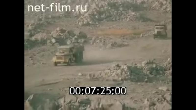 Автомобили КРАЗ