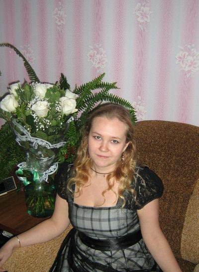 Ольга Михайлова, 6 февраля 1990, Волгоград, id216070228