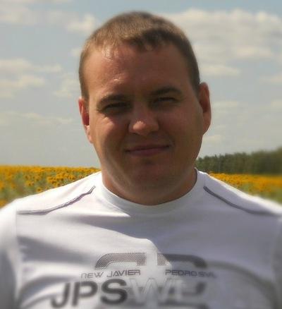Алексей Баранов, 25 ноября , Шентала, id89307678
