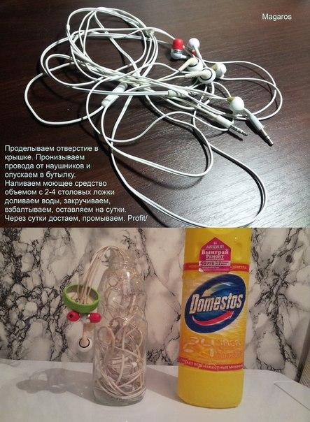 Годный #лайфхак от читателя   Как отбелить грязные провода от ваших белых наушников ↓