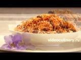 Рецепт - Салат из моркови с яблоками и черносливом