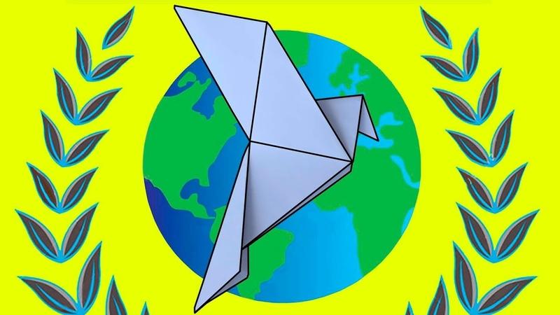 Как сделать голубя из бумаги. Голубь мира. Голубь оригами.