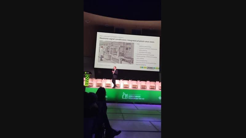 Трансляция выступления Роланда Бента, президента по техническому развитию Phoenix Contact GmbH Co. KG.