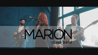 MARION cover band - Promo 2019 | кавер группа | кавер бэнд Минск
