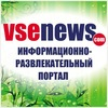 Стерлитамак: Новости и Афиша - Vsenews.ru