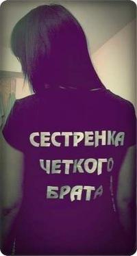 Татьяна Васильева, 10 февраля , Москва, id213494140