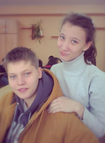 Маша Тихонова, 23 сентября 1997, Самара, id207397602