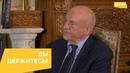 Бернард Ассо «Россия всю жизнь боится, что ее захватят и не будут любить»