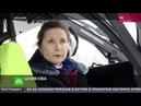 НТВ С первых дней февраля санитарный вертолет ГКУ МАЦ стал дежурить при ГКУ им Юдина