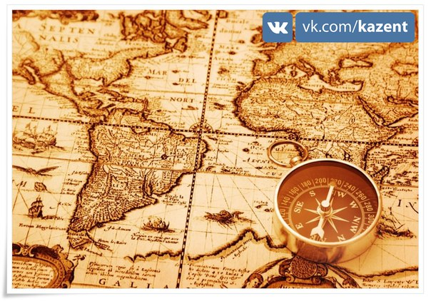 #106 Мына географиялық деректер ұлттық тестілеуде және кешенді тестте келеді. География