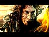 Пираты Карибского моря 5: Мертвецы не рассказывают сказки - 3 ТРЕТИЙ ТРЕЙЛЕР