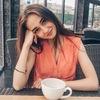Natalya Almisheva