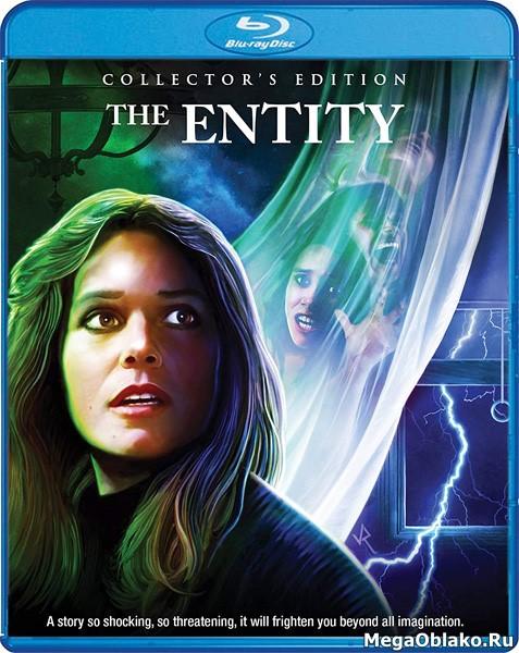 Существо / Вечность / The Entity (1982/BDRip/HDRip)