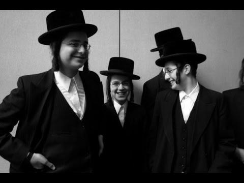 Иудеи