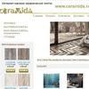 Ceramida  магазин  керамической  плитки
