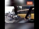 ДТП на шоссе Старица-Тверь 5 октября 2018