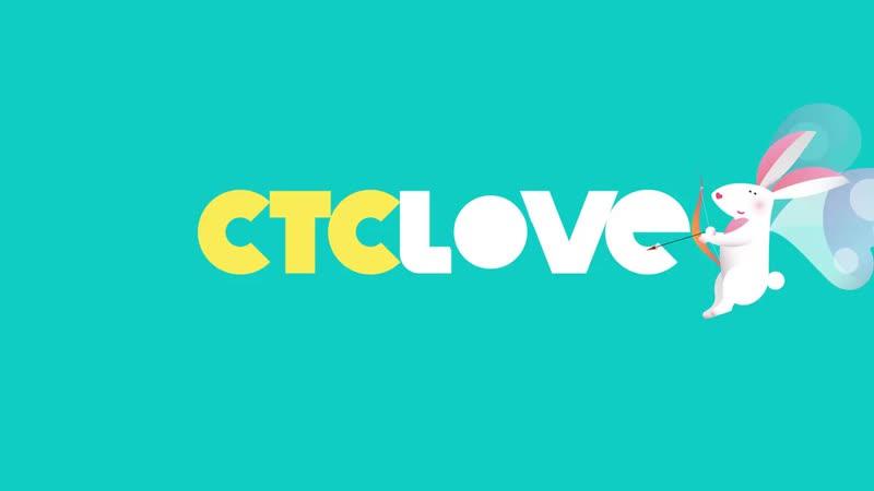 СТС Love Выход из профилактикиМПН (1с) 16.01.2018