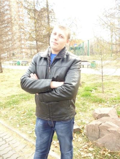 Вадим Лейман, 30 августа , Красноярск, id144124338