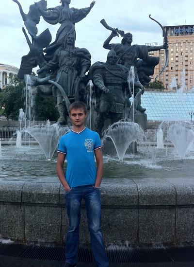 Иван Грунь, 20 июля 1990, Киев, id13994580