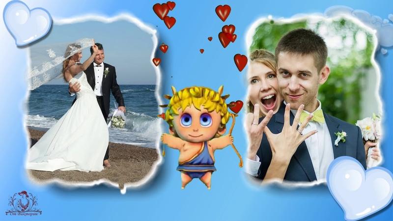 💘Готовый романтический проект ProShow Producer -КУПИДОН- Cupid -Wedding-Valentines Day.