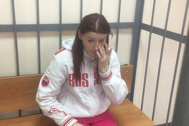 Екатерина Крысова Орджоникидзевский районный суд г Екатеринбурга вынес приговор 29-летней Екатерине
