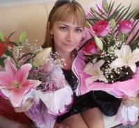Маргарита Латушкина, 6 марта , Могилев, id150429310
