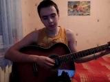 Daniel Ingram- Babs Seed На гитаре + RUS (От DANTESа)