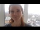 Женя о тренинге Анны Никольской