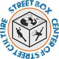 Логотип STREET BOX - центр Хип Хоп культуры в Коврове