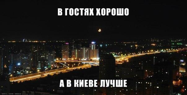 http://cs619917.vk.me/v619917422/179a4/EXNozXAG1iM.jpg