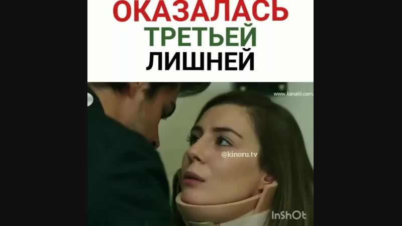 🎬Дочери Гюнеш