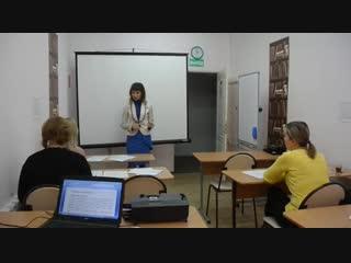 👍 Группа курса