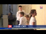Дополнительные уроки и новые методики усвоения материала. Как крымские школьники готовятся к единому государственному экзамену?