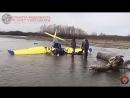 В Хакасии упал частный самолет два человека погибли In Khakassia a private plane fell two people died