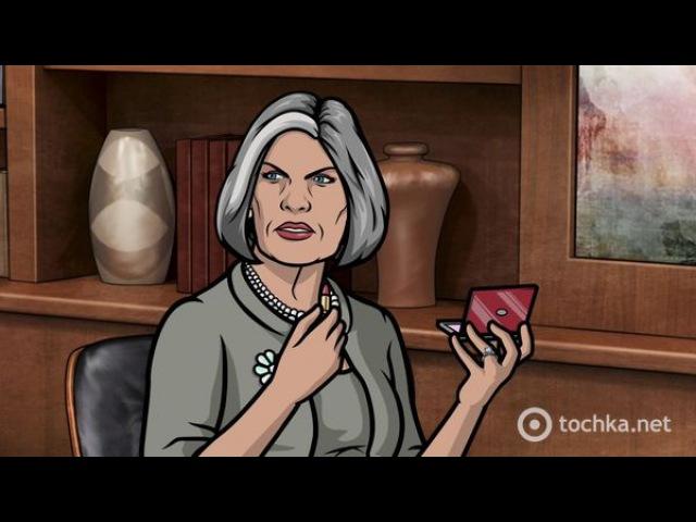 Archer Арчер 4 сезон 5 серия NewStudio