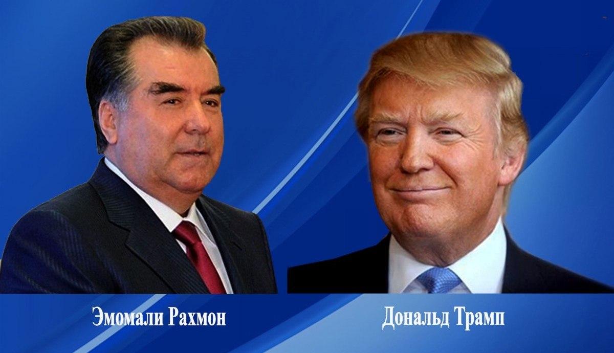 Эмомали Рахмон и Дональд Трамп обменялись поздравительными телеграммами