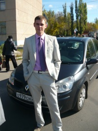 Сергей Битюков, 16 ноября , id67470603