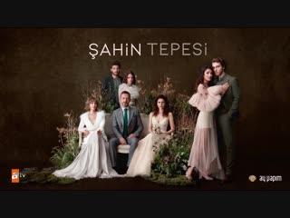 Şahin Tepesi - Jenerik | Yaylı Orkestra Versiyon