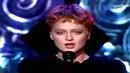 Inga Anete Humpe - Careless Love WWF-Club `87 HD