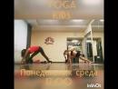 Набор групп - йога для детей😇😇😇