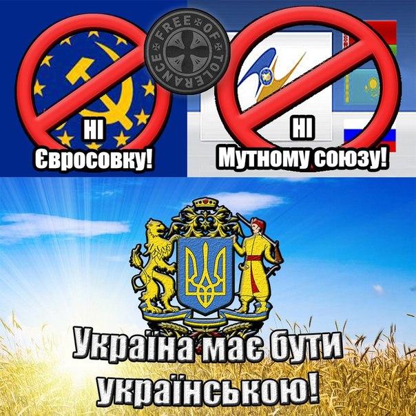 Количество сторонников вступления в НАТО среди украинцев увеличилось втрое с 2012 года, - социолог - Цензор.НЕТ 8836