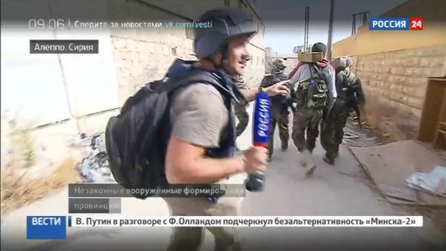 Новости на Россия 24 Боевики не сдаются в окружении сирийской армии