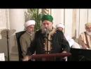 Rede vom Schaykh Dr. Djamîl Halîm in Berlin